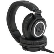 Audio Technica ATH-M50x studio hoofdtelefoon