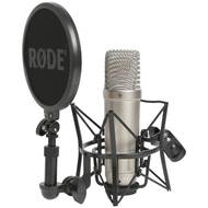 Rode NT1-A studiomicrofoon Complete Vocal Recording Solution