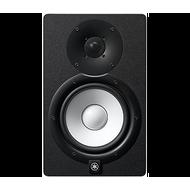 Yamaha HS7 actieve studiomonitor (per stuk)